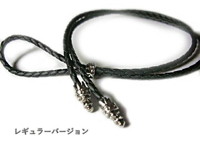 ネックレス 革ひも 編み込み 3mm皮紐レザーチョーカーネックレスブラック皮紐 ネックレス 皮ヒモ シルバーチップ レザーブレイド ボロティップス02P23Apr16
