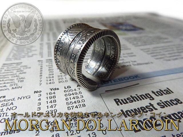 モルガン銀貨 コイン リング 指輪 シルバー925 インディアンジュエリー