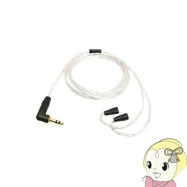 IE-R1 AUDIOTRAK Re:Cable ゼンハイザー IE80/IE8専用 交換ケーブル【smtb-k】【ky】【KK9N0D18P】