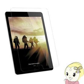 UAG-IPDPROMLSP プリンストン UAG iPadPro 10.5インチ用 スクリーンシールド 液晶保護【smtb-k】【ky】【KK9N0D18P】