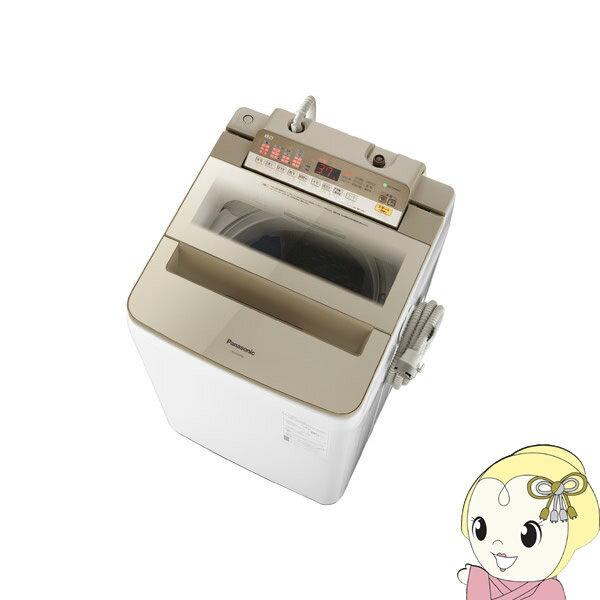 全自動 洗濯機 パナソニック 8kg NA-FA80H6-N 8kg 泡洗浄 シャンパン【smtb-k】【ky】【KK9N0D18P】