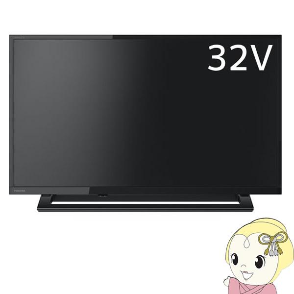 【在庫僅少】32S22 東芝 液晶テレビ32V型 REGZA S22シリーズ 2チューナー搭載【smtb-k】【ky】【KK9N0D18P】