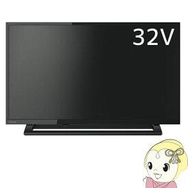 【あす楽】在庫僅少 32S22 東芝 液晶テレビ32V型 REGZA S22シリーズ 2チューナー搭載【smtb-k】【ky】【KK9N0D18P】