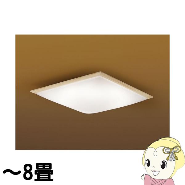 [予約]BH180870K コイズミ LED和風シーリングライト 〜8畳【smtb-k】【ky】【KK9N0D18P】