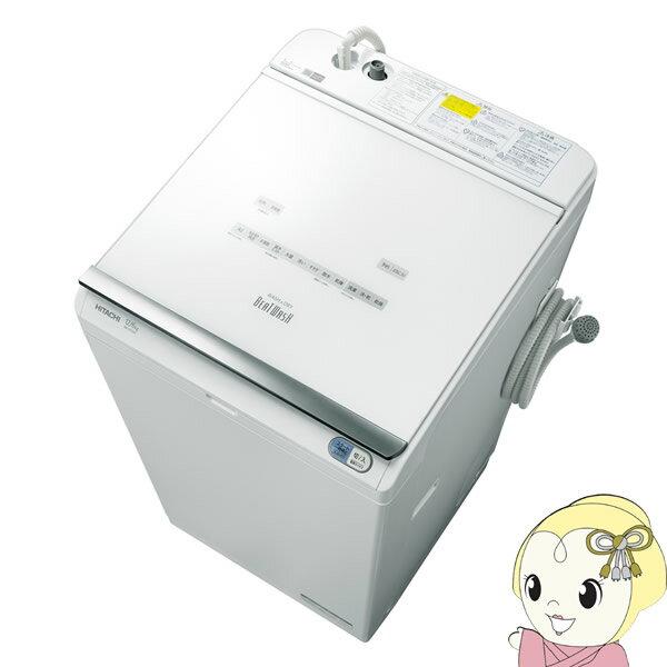 【設置込】BW-DX120C-W 日立 縦型洗濯乾燥機12kg 乾燥6kg ビートウォッシュ AIお洗濯 ホワイト【smtb-k】【ky】【KK9N0D18P】