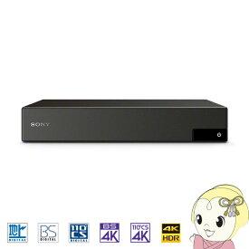 DST-SHV1 ソニー 4K放送対応チューナー(ダブルチューナー) 裏番組録画対応【KK9N0D18P】