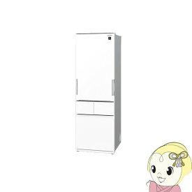 [予約]【設置込】SJ-GT42E-W シャープ 4ドア冷蔵庫415L どっちもドア ピュアホワイト【smtb-k】【ky】【KK9N0D18P】