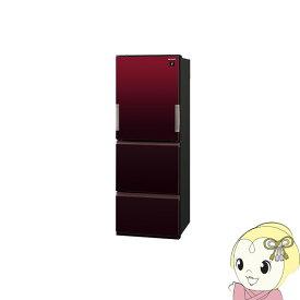 【設置込】SJ-GW36E-R シャープ 3ドア冷蔵庫356L どっちもドア グラデーションレッド【smtb-k】【ky】【KK9N0D18P】