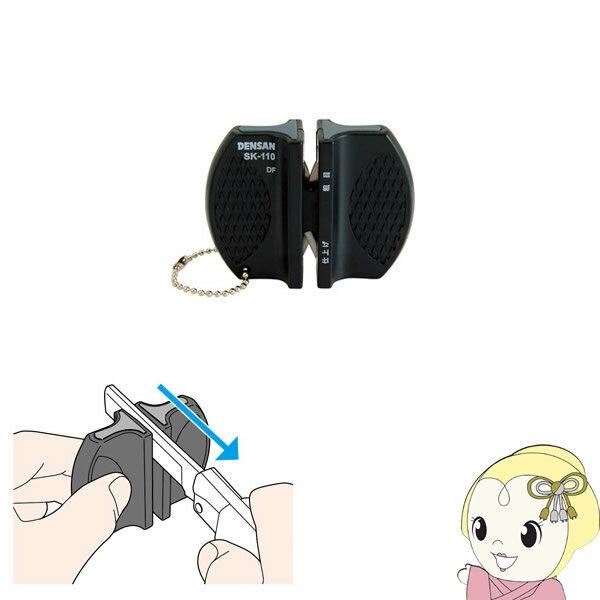 SK-110 ジェフコム 携帯シャープナー[オール研ぎ太郎] 小型・軽量【KK9N0D18P】