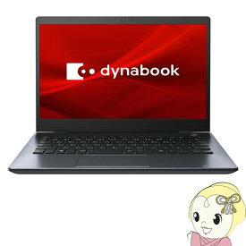 [予約]東芝 13.3型ノートパソコン ダイナブック dynabook G5 P1G5JPBL 30周年記念モデル【smtb-k】【ky】【KK9N0D18P】