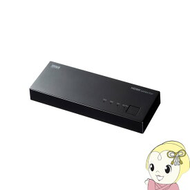 【10/1限定 エントリー&楽天カード利用で全品最大P11倍】SW-HD31L サンワサプライ HDMI切替器 (3入力・1出力)【KK9N0D18P】