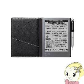 WG-S50 シャープ 電子ノート【smtb-k】【ky】【KK9N0D18P】