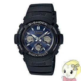 【あす楽】【在庫僅少】【キャッシュレス5%還元】【逆輸入品】 カシオ 腕時計 G-SHOCK 電波ソーラー AWG-M100SB-2A【KK9N0D18P】