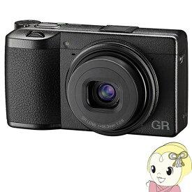 RICOHGR3 リコー デジタルカメラ RICOH GR III【smtb-k】【ky】【KK9N0D18P】