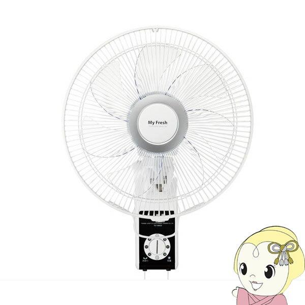 TLF-30H22-W 東芝 壁掛け式扇風機 (ひもスイッチ)【smtb-k】【ky】【KK9N0D18P】