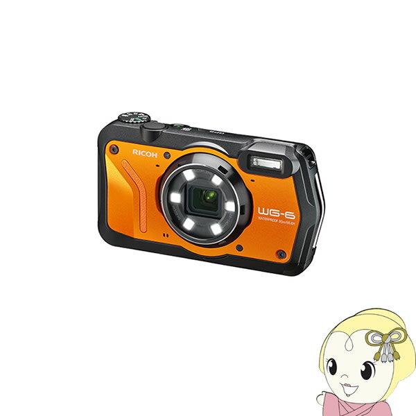 WG-6-OR リコー デジタルカメラ RICOH WG-6 [オレンジ]【smtb-k】【ky】【KK9N0D18P】
