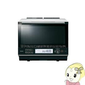 【キャッシュレス5%還元】ER-TD5000-W 東芝 過熱水蒸気オーブンレンジ 30L 石窯オーブン【KK9N0D18P】