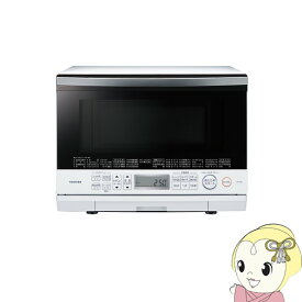 【キャッシュレス5%還元】ER-TD80-W 東芝 過熱水蒸気オーブンレンジ 26L 石窯オーブン【KK9N0D18P】