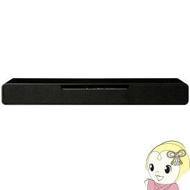 SC-HTB01 パナソニック 2.1ch 4Kパススルー対応 シアターバー【smtb-k】【ky】【KK9N0D18P】