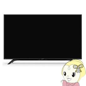 【あす楽】【在庫僅少】4T-C50BH1 シャープ 50V型 4Kチューナー内蔵 4K液晶テレビ AQUOS BH1シリーズ【KK9N0D18P】