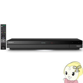 [予約 約1週間以降]BDZ-FBT2000 ソニー ブルーレイディスクレコーダー 2TB (3チューナー + 4Kチューナー×2)【KK9N0D18P】