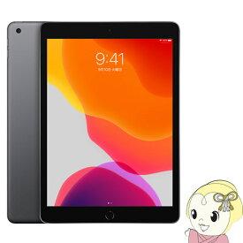 【キャッシュレス5%還元店】Apple iPad 10.2インチ 第7世代 Wi-Fi 128GB 2019年秋モデル MW772J/A [スペースグレイ]【KK9N0D18P】