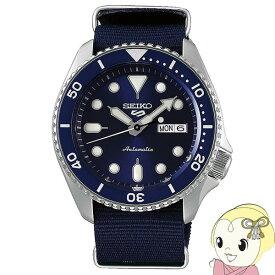 【キャッシュレス5%還元】【あす楽】【在庫僅少】【逆輸入品】 SEIKO 5 SPORTS 腕時計 自動巻き 100M防水 SRPD51K2【KK9N0D18P】