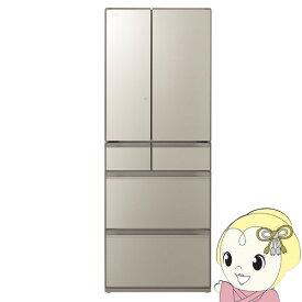 [予約 約1週間以降]【設置込み】日立 602L 6ドア冷蔵庫 HXシリーズ (ファインシャンパン) R-HX60N-XN【KK9N0D18P】