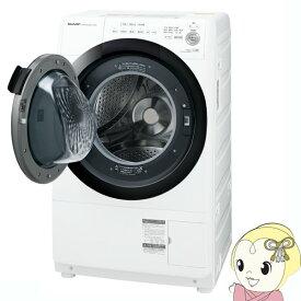 【在庫僅少】【設置込/左開き】 シャープ ドラム式洗濯乾燥機7kg 乾燥3.5kg ホワイト系 ES-S7E-WL【KK9N0D18P】