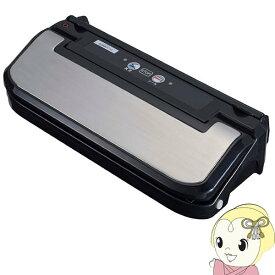 CCP 家庭用 真空パック器 BONABONAシリーズ BJ-V87【KK9N0D18P】