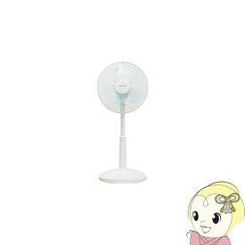 【あす楽】【在庫あり】フィフティ フォレストライフ メカ式 扇風機 FLE-T307YDA【KK9N0D18P】