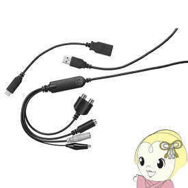 IOデータ ADレコ スマートフォン用アナログレコーダー AD-1【KK9N0D18P】