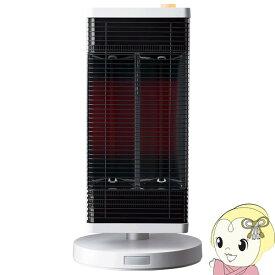 【あす楽】【在庫あり】ダイキン 遠赤外線 暖房機 セラムヒート CER11WS-W 人感センサーモード マットホワイト【KK9N0D18P】