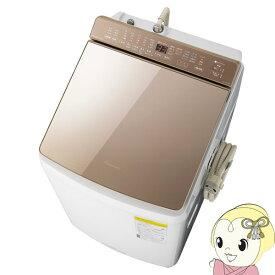 【設置込】NA-FW90K8-Tパナソニック 洗濯乾燥機 洗濯・脱水9kg 乾燥4.5kg ブラウン【KK9N0D18P】
