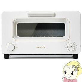 【あす楽】バルミューダ トースター 感動のトースター ホワイト スチームトースター BALMUDA The Toaster K05A‐WH【KK9N0D18P】