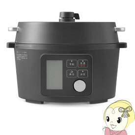 アイリスオーヤマ 電気圧力鍋 4.0L ブラック KPC-MA4-B【KK9N0D18P】