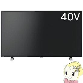【あす楽】【在庫あり】東芝 40V型 地上・BS・110度CSデジタル フルハイビジョンLED 液晶テレビ レグザ REGZA 40V34【KK9N0D18P】