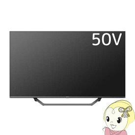 【あす楽】【在庫限り】【メーカー再生品・3ヶ月保証】 ハイセンス 50V型 BS/CS 4Kチューナー内蔵 4K液晶テレビ 50U7F【KK9N0D18P】