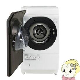 【設置込/左開き】 シャープ ES-WS13-TL ドラム式洗濯乾燥機 洗濯11kg 乾燥6kg ブラウン系 ES-WS13-TL【KK9N0D18P】