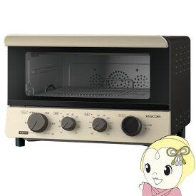 【あす楽】低温コンベクションオーブン テスコム TSF601 低温調理 ジップロック 1台6役のマルチオーブン トースター おうち時間【KK9N0D18P】