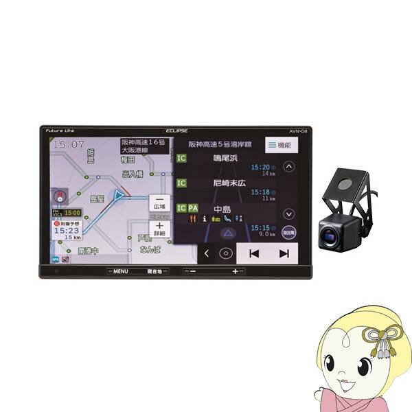 [予約]AVN-D8 イクリプス Dシリーズ 7型 ドライブレコーダー 内蔵ナビ 録ナビ【smtb-k】【ky】【KK9N0D18P】