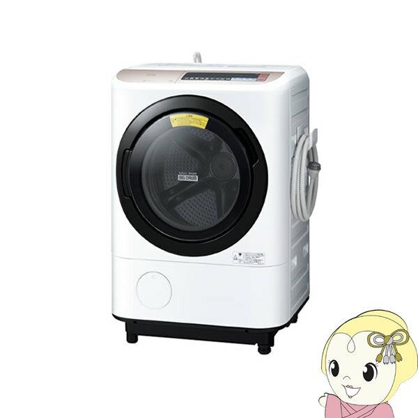 【京都はお得!】【設置込/左開き】BD-NX120BL-N 日立 ドラム式洗濯乾燥機12kg 乾燥6kg ビッグドラム シャンパン【smtb-k】【ky】【KK9N0D18P】