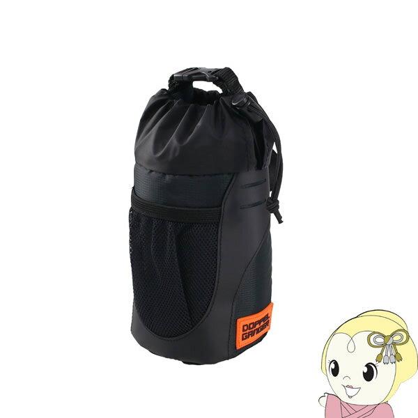 【メーカー直送】 DBF459-BK ドッペルギャンガー メガマウスステムバッグ【KK9N0D18P】