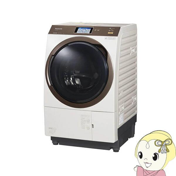 【設置込/左開き】NA-VX9900L-N パナソニック ななめドラム洗濯乾燥機11kg 乾燥6kg ノーブルシャンパン【smtb-k】【ky】【KK9N0D18P】