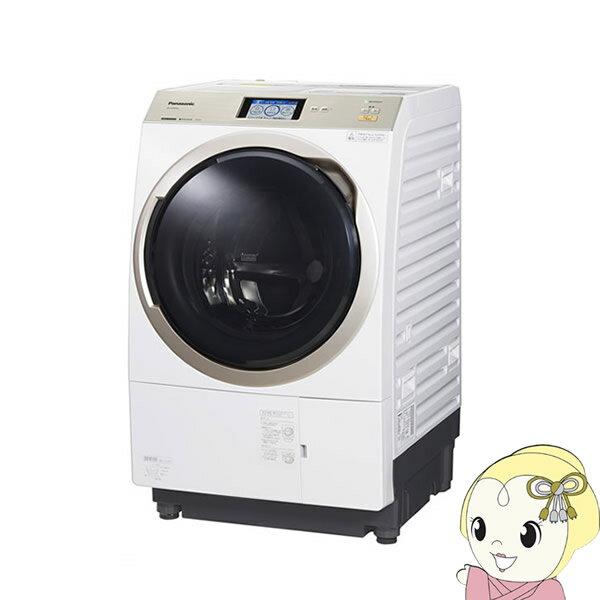 【設置込/左開き】NA-VX9900L-W パナソニック ななめドラム洗濯乾燥機11kg 乾燥6kg クリスタルホワイト【smtb-k】【ky】【KK9N0D18P】