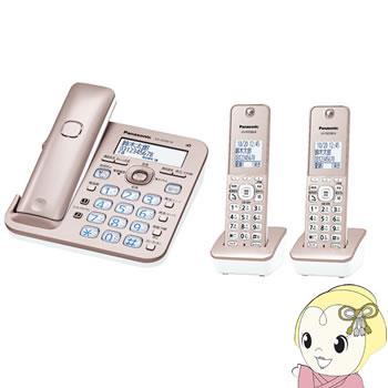【あす楽】【在庫あり】VE-GZ50DW-N パナソニック コードレス電話機 RU・RU・RU 子機2台付き ピンクゴールド【smtb-k】【ky】【KK9N0D18P】
