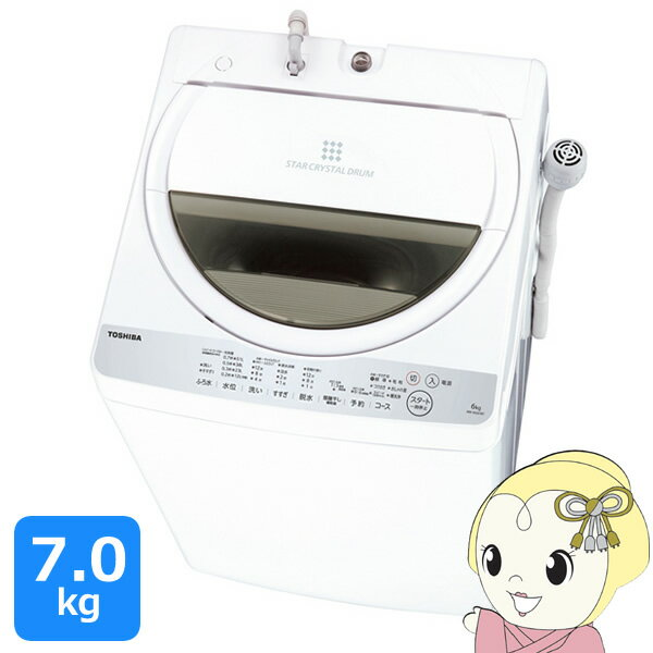 【あす楽】【在庫僅少】AW-7G6-W 東芝 全自動洗濯機7kg 浸透パワフル洗浄 ふろ水ポンプ グランホワイト【smtb-k】【ky】【KK9N0D18P】