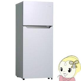 HR-B12A ハイセンス 2ドア 冷凍冷蔵庫 120L ホワイト【smtb-k】【ky】【KK9N0D18P】