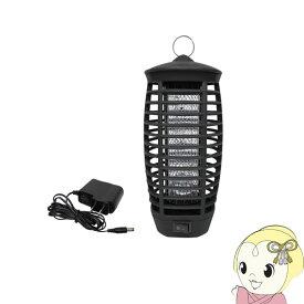 【あす楽】【在庫あり】MES-15 マクロス 800V電撃殺虫灯 交流式【KK9N0D18P】