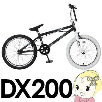 【メーカー直送】 ドッペルギャンガー BMX ハイローラー HIGHROLLER DX200【smtb-k】【ky】【KK9N0D18P】